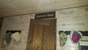 Pirties nuoma Vilniuje